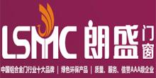 佛山市(香港)朗盛门窗有限公司