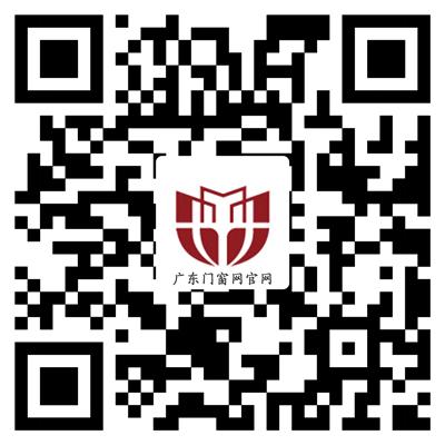 中国门窗企业第一个协会品牌策划推广机构
