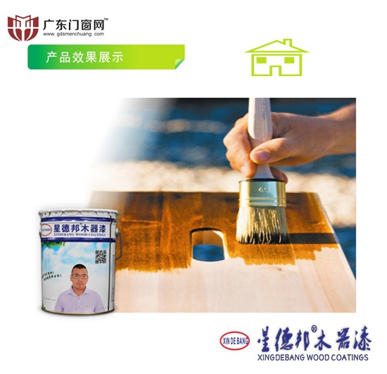 PU无味面漆系列 星德邦PU无味面漆特点: 净味性:无气味,含固量高,粘度低,丰满度好, 高饱和光泽柔:自然,消光快,透明度高, 手感好:用于所有木制家具,工程装修,木门等木制产品,确保木制产品有高体验性; 星德邦PU无味面漆系列涂:可以添加溶剂型染料于面漆中,作为修色工程及单独面漆喷涂。 木蜡油系列产品 星德邦木蜡油特点: 超高硬度,耐摩擦,抗压强。 净味:环保,接近无味。 超高的蜡脂含量,省时省工,手感好,高保真体现木材的天然质感与纹理用在户外的使用寿命可长达数年。 采用纯天然植物油和蜡(豆油、葵花籽油、亚麻籽油、蓖麻油、蓟油、棕榈蜡、蜂蜡)为原料,环保健康。 水性油漆系列产品 星德邦水性油漆既能展现室内装饰木器优良的自然之美,又能减少有害气体对用户和自然环境的影响,是木作制造商拓展市场及满足环保规定的最佳选择。 星德邦水性油漆特点: 1、水性漆采用先进的水性树脂体系,超低的VOC含量,是真正无毒无味的高科技环保产品。 2、可燃性:水性漆采用水代替有机溶剂,其产品具有安全不可燃的特点,大大减少了生产、流通环节的危险性。 3、刺激气味:水性漆采用水代替有机溶剂,其产品在涂刷时不会产生任何刺激气味。 4、漆后入时间:水性漆涂刷遍数少,快干、易涂,没有配漆后的时间限制,涂完即可入住。 5、使用水性漆和使用同档次的油性油漆成本基本持平,省时,省工。