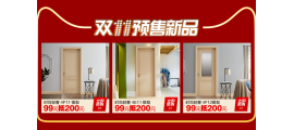 梦天木门:特权订金定制时尚简欧油漆室内门