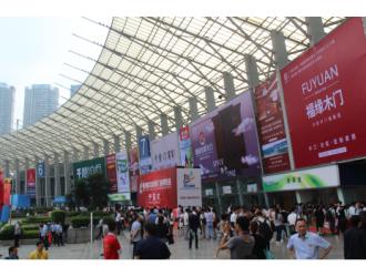 2018第五届中国西部门业暨定制家居博览会