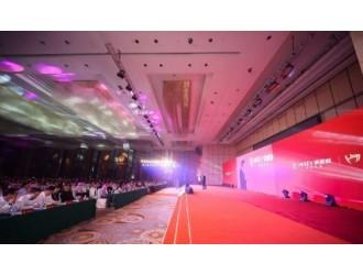 中国木门行业的劳斯莱斯——东威利门业65周年庆典隆重召开!